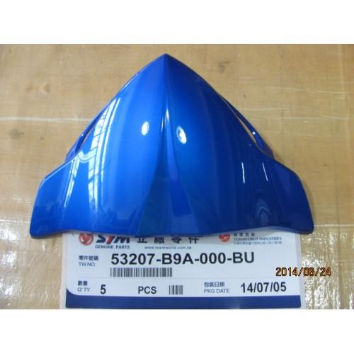 BULLE BLEUE BU-300S