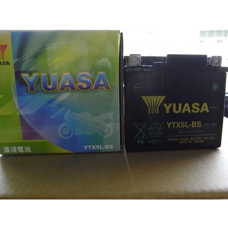 BATTERIE YUASA YTX5L-BS