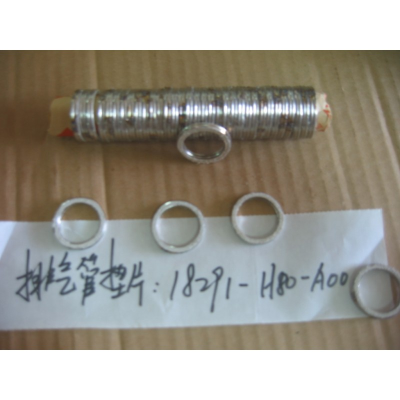 EXH. PIPE GASKET(26.2X33)