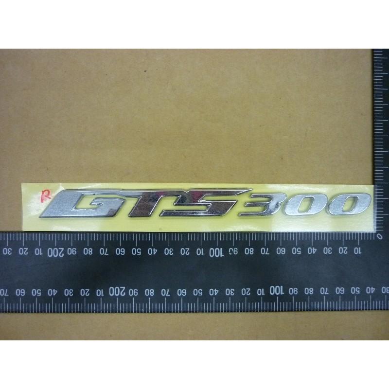 EMBLEME D GTS 300