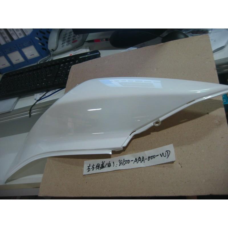 FLANC DROIT BLANC WH8018P